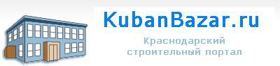 KubanBazar.ru - Краснодарский строительный портал.